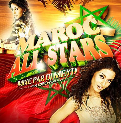 Maroc Music radio