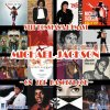 MICHAEL JACKSON - ON THE DANCEFLOOR ( DJ MAST & STEF KONSTAN MEGAMIX )